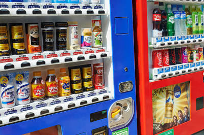 Importance of Vending Machine Reviews